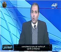 تامر عبد الحميد: فتح الاستبدال سيفيد الأندية الأفريقية..فيديو