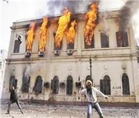 25 يناير| عار التخريب وحرق المنشآت في رقبة الإخوان ومأجوري الخارج