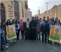 البيئة: حملة تشجير بشارع مجمع الأديان بمصر القديمة