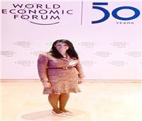 المنتدى الاقتصادى العالمي يعلن عن تدشين مجلس عالمي لحوكمة العملات الرقمية