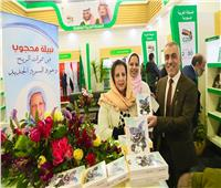 «ممرات الريح» يجذب رواد الجناح السعودي بمعرض الكتاب 2020