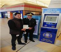 صور| إصدار شهادات الميلاد والوفاة في دقيقة واحدة بمطار القاهرة