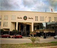 جامعة طنطا تقفز إلى المركز 959 عالميا في تصنيف «ويبومتركس»