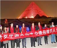 عرض خاص باللغة الصينية للصوت والضوء بمناسبة عيد الربيع الصيني