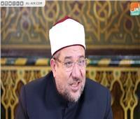 الأحد.. وزير الأوقاف يفتتح فعاليات برنامج الـ«مائة عالم»