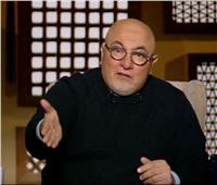 فيديو  خالد الجندى: ما حدث فى ٢٥ يناير أفرز «بلاوي» دمرت المجتمع