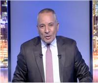 أقوى رد من الإعلامي أحمد موسى على اللص الهارب.. فيديو