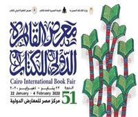 """حكايات جحا الصقلي...ندوة """"القومي للترجمة"""" بمعرض الكتاب الأحد"""