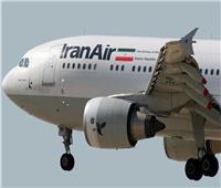وكالة: طائرة إيرانية تهبط اضطراريًا في مطار طهران