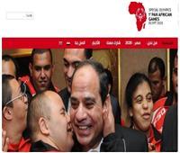 «منعم» للرئيس السيسي: «نفسي تيجي» افتتاح أول ألعاب افريقية للأولمبياد الخاص