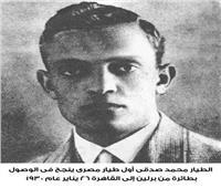 صور  عيد الطيران المدني ال 90  حكاية محمد صدقي أول طيار مصري