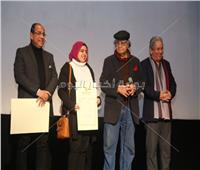 صور| افتتاح الدورة الـ46 لمهرجان جمعية الفيلم