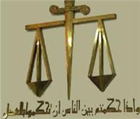 16 مارس.. الحكم على صاحب شركة إسكان بتهمة التزوير