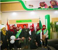 طلاب جامعة القاهرة في زيارة للجناح السعودي بمعرض الكتاب