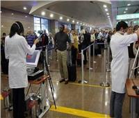 «القابضة للمطارات» تصدر بيانًا بشأن الوقاية والتعامل مع حالات الاشتباه بـ«كورونا»