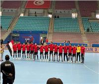 بث مباشر| مباراة مصر وتونسفي نهائي أمم إفريقيا لكرة اليد