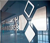 ملخص حركة التداول في بورصة البحرين