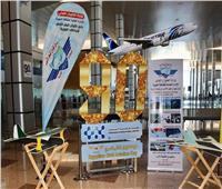 مطار الغردقة يحتفل بعيد الطيران المدني المصري الـ90