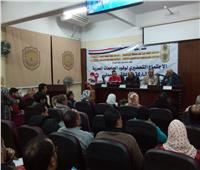 انتهاء الاجتماع التحضيري للملتقى الصيدلي الثاني بجامعة سوهاج