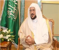 غدا.. آل الشيخ يرأس وفد السعودية في مؤتمر الأزهر لتجديد الفكر بالقاهرة