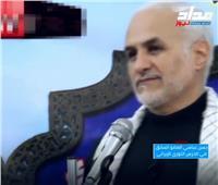 فيديو| عضو سابق بالحرس الثوري يكشف سر زيارة تميم لإيران