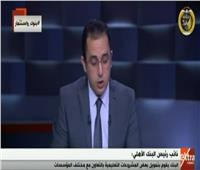حماد: البنك الأهلي أكبر الداعمين للاقتصاد.. ويستحوذ على 29% من السوق