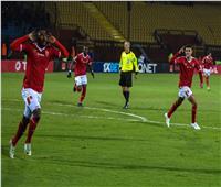 فيديو| الأهلي يتصدر مجموعته في دوري الأبطال بالفوز على «النجم»