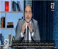 الباز يفتح النار على عمار علي حسن وعز الدين فيشير