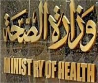 قافلة طبية مجانية بوحدة التنمية في برج العربضمن فاعليات «حياة كريمة»