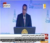 بث مباشر| كلمة رئيس الوزراء بمؤتمر الأزهر العالمي للتجديد في الفكر الإسلامي