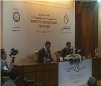 انطلاق المؤتمر الصحفي لمعرض «إيجبس 2020» بحضور وزير البترول