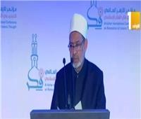 فيديو| الإمام الطيب يعلن إنشاء مركز الأزهر التراث والتجديد