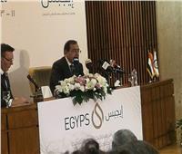 وزير البترول: رعاية الرئيس لمؤتمر إيجبس 2020 يعكس الاهتمام بالقطاع