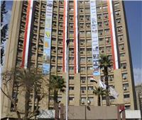وزارة الشباب والرياضة تعلن تفاصيل كأس شباب مصر.. اليوم