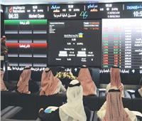 مؤشر سوق الأسهم السعودية يغلق منخفضاً عند مستوى 8178.47 نقطة