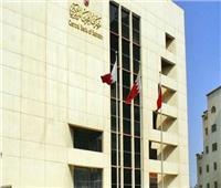 مصرف البحرين: تغطية الإصدار 1792 بقيمة 70 مليون دينار