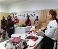 ثقافة «الهانسيك» في دورة بـ «المركز الثقافي الكوري»