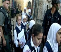 الخارجية الفلسطينية: مطلوب حشد دولي لمواجهة استهداف الاحتلال لمدارس القدس