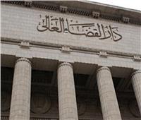«جنايات القاهرة»: نهيب بالمسئولين تجفيف منابع الإرهاب ومواجهة الفكر المتطرف