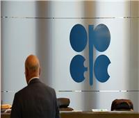 """""""أوبك"""": تأثير فيروس كورونا الجديد على سوق النفط العالمي """"محدود"""""""