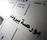 بورصة بيروت تغلق على تحسّن بنسبة 0.86 %