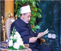 الجلسة الثالثة لمؤتمر «تجديد الفكر الإسلامي» تفند مفاهيم الجهاد المغلوطة