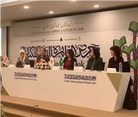 فاديا كيوان: مشاركة المرأة في الحياة العامة تصطدم بسلوكيات المجتمع