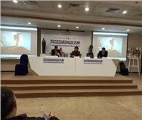 خبراء: «جمال حمدان» حذر مبكراً من النفوذ الإسرائيلي في منطقة حوض النيل