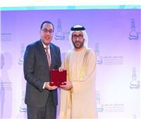 أمين عام لجنة الأخوة الإنسانية يهنئ الرميثي بمنحه وسام العلوم من الطبقة الأولى