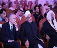 غدًا.. الإمام الأكبر يلقي البيان الختامي لمؤتمر الأزهر العالمي لتجديد الفكر الإسلامي