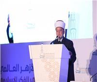 مفتي فلسطين: الإسلام سبق المواثيق الدولية في إرساء مبادئ المواطنة