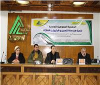 عمومية «التعدين والبترول والفلزات» تطالب بمواجهةالبطالة وإنقاذ الحديد والصلب