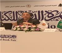 نهاد أبو القمصان: نسبة عنف الأزواج ضد الزوجات تصل إلى 35%