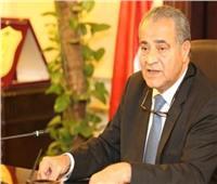وزير التموين يتلقى تقريرا عن بدء الأوكازيون الشتوي